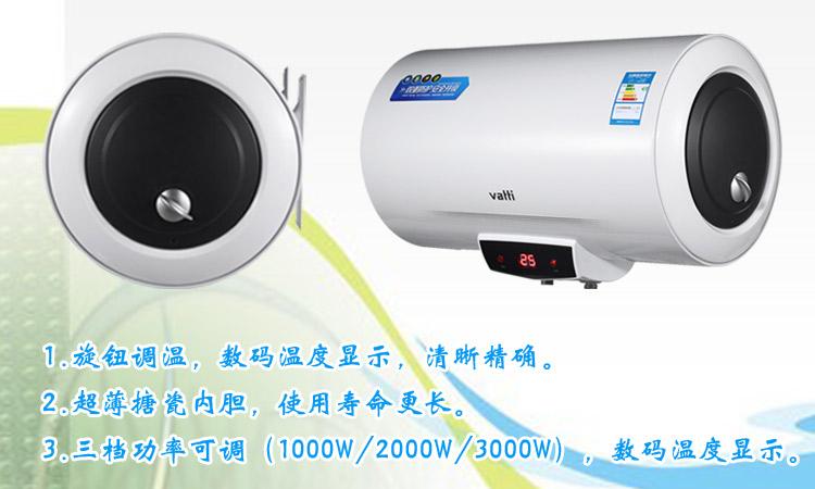 华帝电热水器结构图