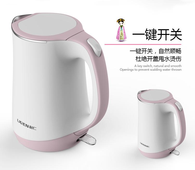 利仁(liven)电水壶,电热水瓶低价