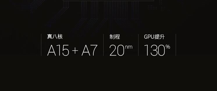 魅族(meizu) mx4 pro 移动4g手机