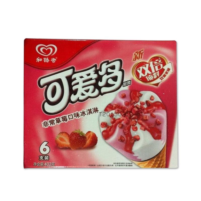 和路雪 可爱多甜筒(非常草莓口味)【价格