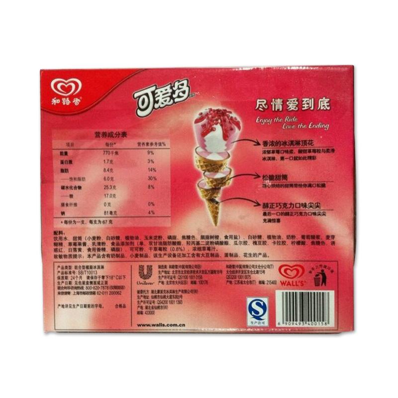 和路雪 可爱多甜筒(非常草莓口味) 402克/盒