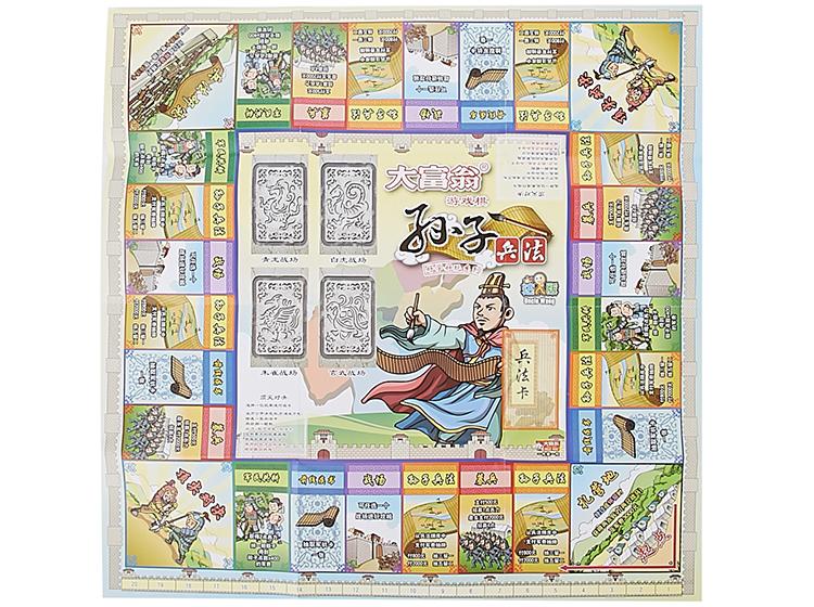 游戏大富翁孙子兵法分数比较哪里天津批发市场在情趣用品图片
