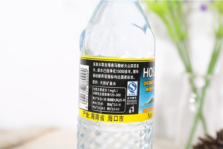 火山岩 天然矿泉水 342ml/瓶是水中的产品之一,其品质受到较多顾客的好评,同时火山岩 天然矿泉水 342ml/瓶也是椰树水中的销售较好的产品之一,火山岩 天然矿泉水 342ml/瓶所属的品牌也因其良好的信誉而受到用户的喜爱,公平公正的价格也使火山岩 天然矿泉水 342ml/瓶拥有良好的口碑。每一个呈现在顾客面前平凡的火山岩 天然矿泉水 342ml/瓶都拥有一个不平凡的故事。细节决定成败,飞牛网提供火山岩 天然矿泉水 342ml/瓶的价格、报价、图片等信息,使顾客对火山岩 天然矿泉水 342ml/瓶有更