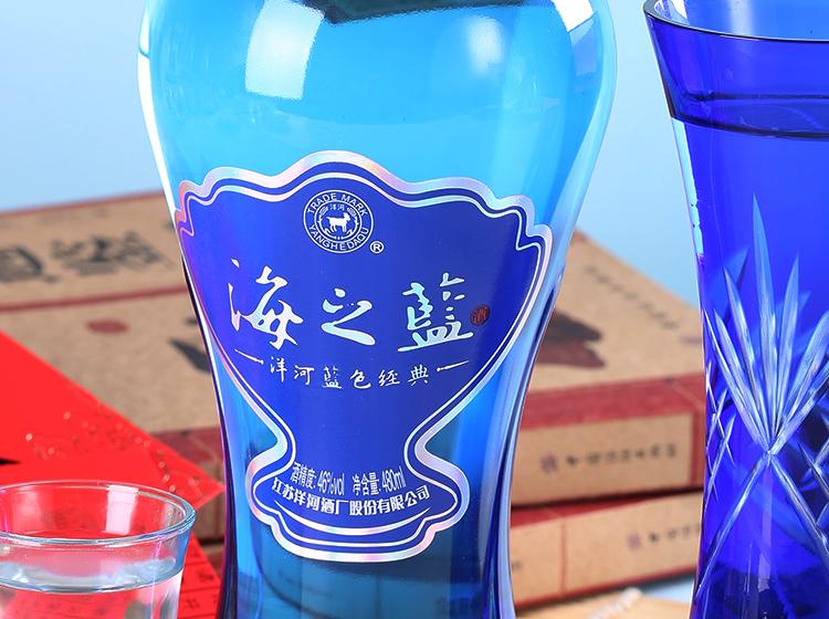 46度海之蓝洋河蓝色经典 480ml/瓶