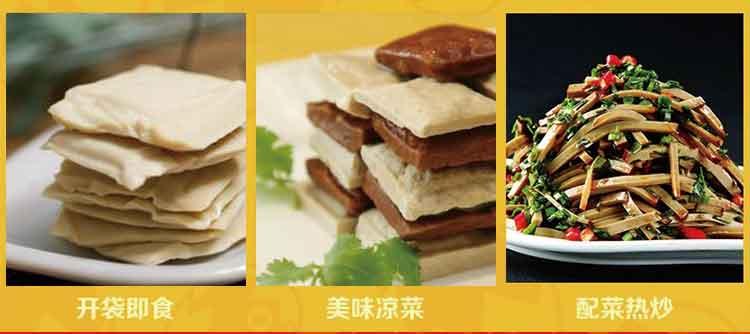 祖名虾米干100克/袋低价