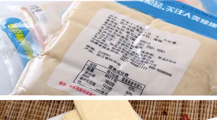 祖名虾米干100克/袋多少钱