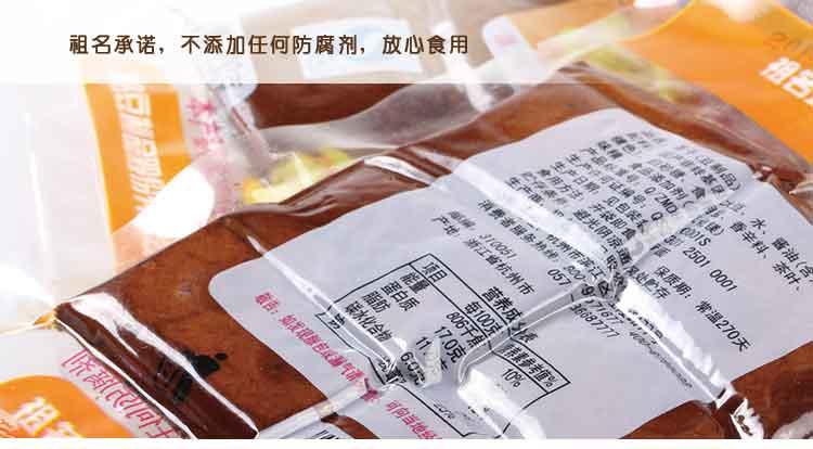 祖名茶干100克/袋多少钱