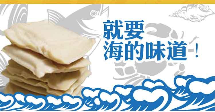 祖名虾米干100克/袋新品