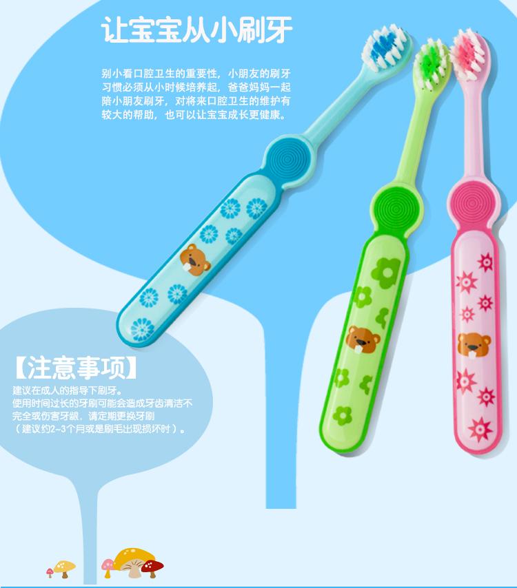 英国小树苗 快乐成长牙刷(2-4岁)