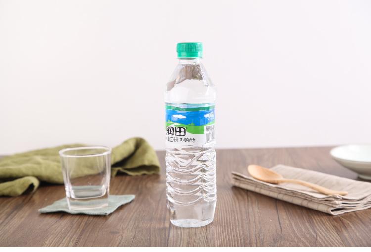 商品名称:润田纯净水550ml/瓶 品牌:润田翠 类型:矿泉水 包装:瓶装