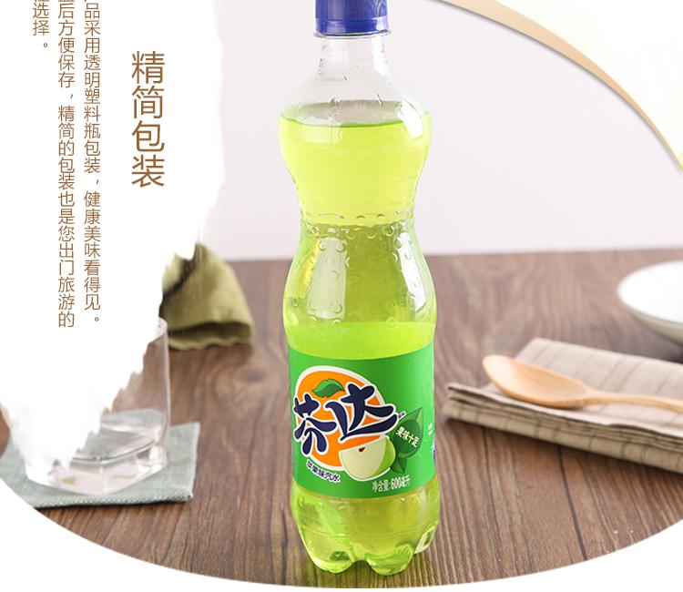 芬达青苹果600ml/瓶