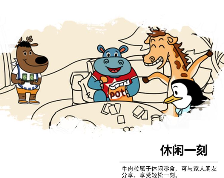动漫 卡通 漫画 设计 矢量 矢量图 素材 头像 750_596