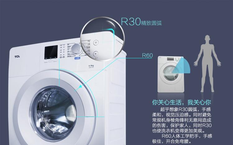 tcl滚筒洗衣机热卖