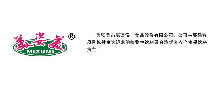 logo logo 标志 设计 图标 750_300图片