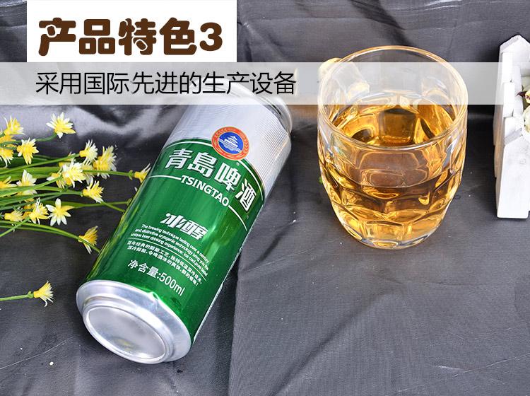青岛啤酒冰醇500ml