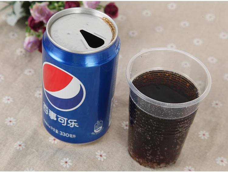 百事可乐(pepsi)碳酸饮料特惠
