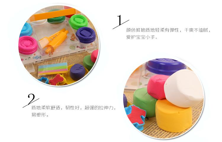新代8色超轻粘土【价格,正品,报价】-飞牛网