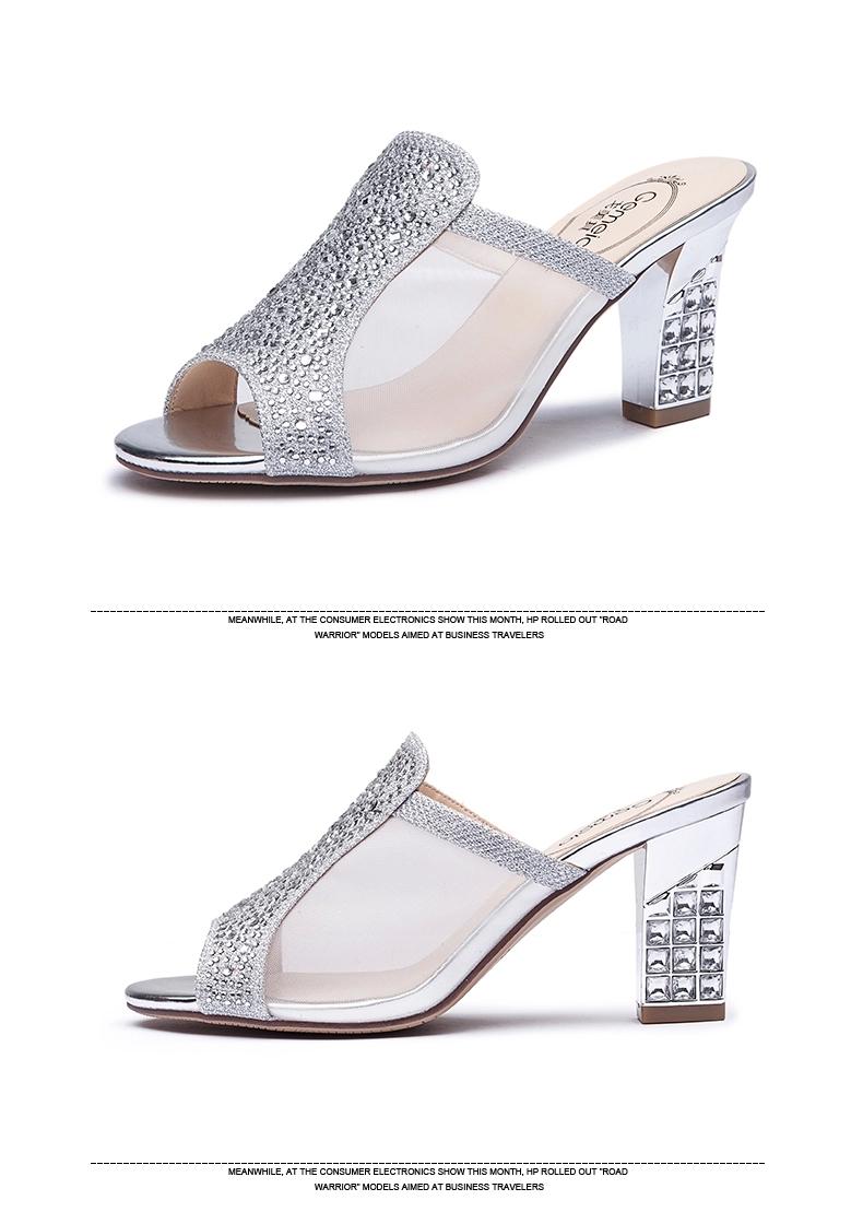 戈美其 2015夏季新款女鞋水钻高跟凉鞋 粗跟网纱女凉拖 时尚拖鞋