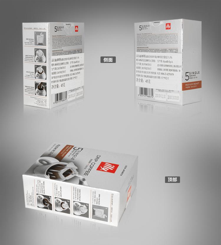包装 包装设计 设计 750_829