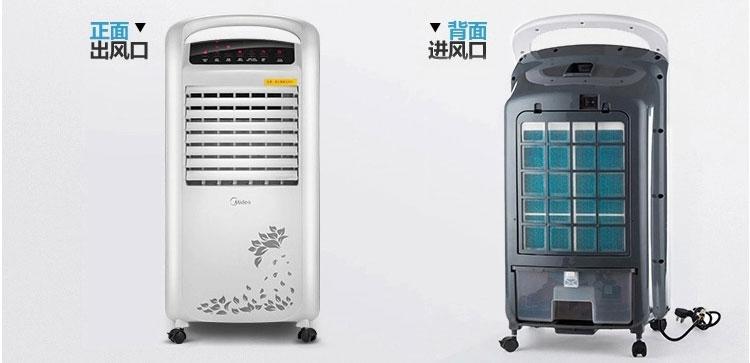 美的空调扇ac120-s