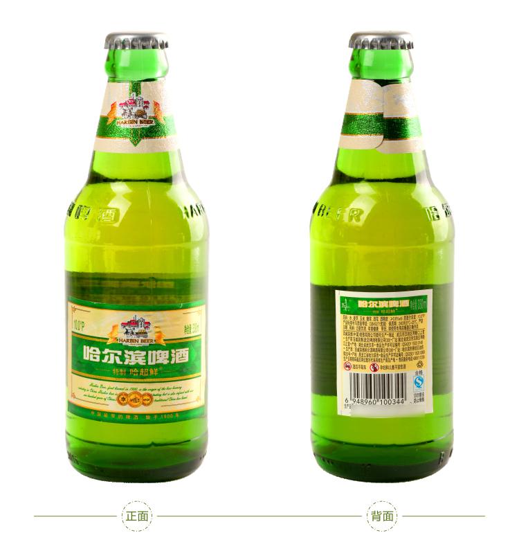 哈尔滨小麦王啤酒瓶展示