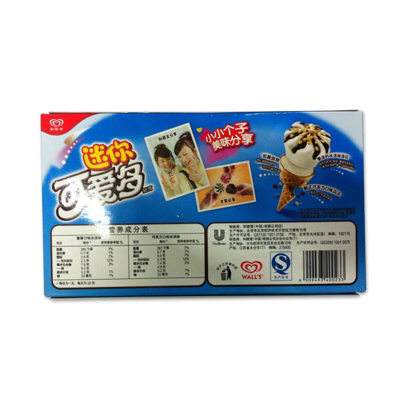 和路雪 迷你可爱多香草&巧克力口味冰【价格