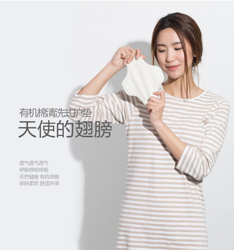 成人愹aiz)�h�_爱戴琳aidarling 护垫 纯棉 卫生巾厚款成人孕妇隐形透气加长可水洗有