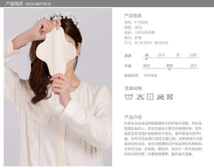 成人愹aiz)�h�_爱戴琳aidarling 护垫 纯棉 卫生巾超薄成人孕妇隐形透气加长可水洗有