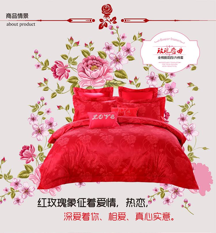 欧式宫廷玫瑰提花抱枕