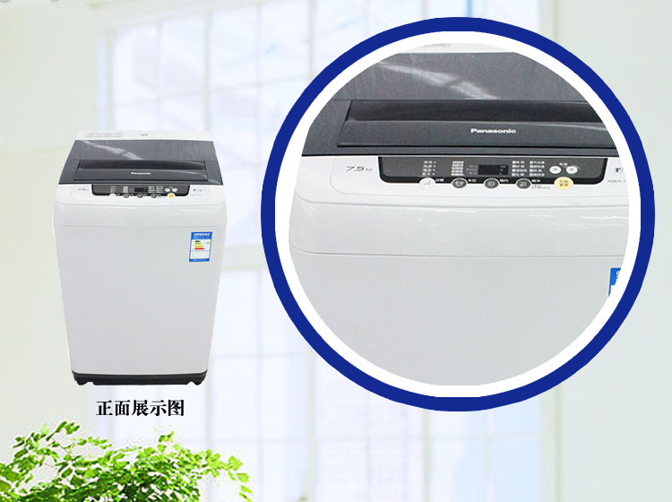 松下全自动洗衣机xqb75-t7121