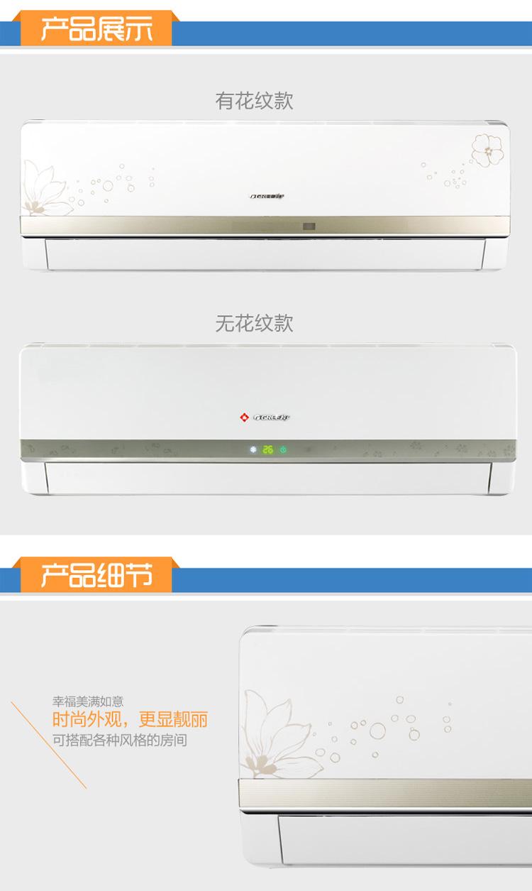 格力(gree) 空调王 kfr-35gw/(35556)fnia-a3 1.