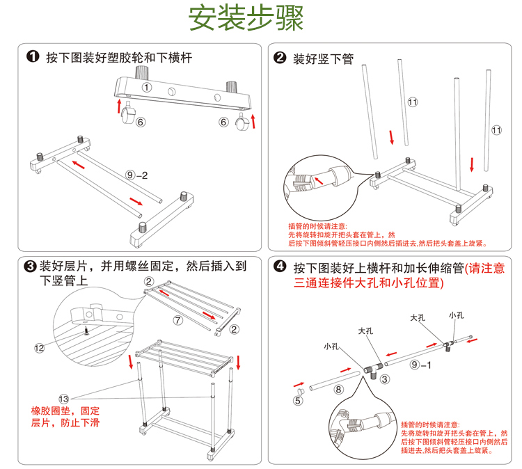 电路 电路图 电子 原理图 750_674