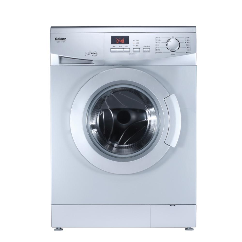 格兰仕洗衣机质量如何