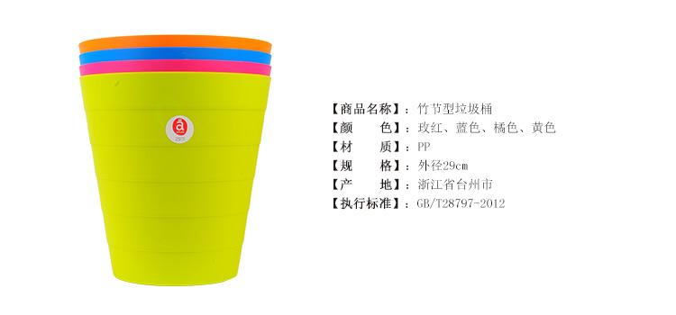 actuel 竹节型垃圾桶 29cm