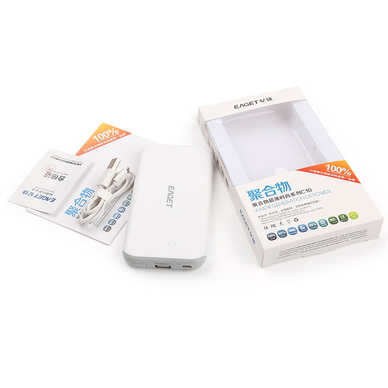 忆捷(EAGET) C10 10000mAh聚合物自带线2A输出超薄便携移动电源充电宝白色低价