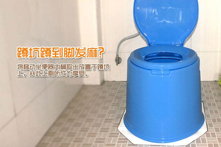 加厚移动座便器老人马桶便桶痰盂儿童尿桶成人