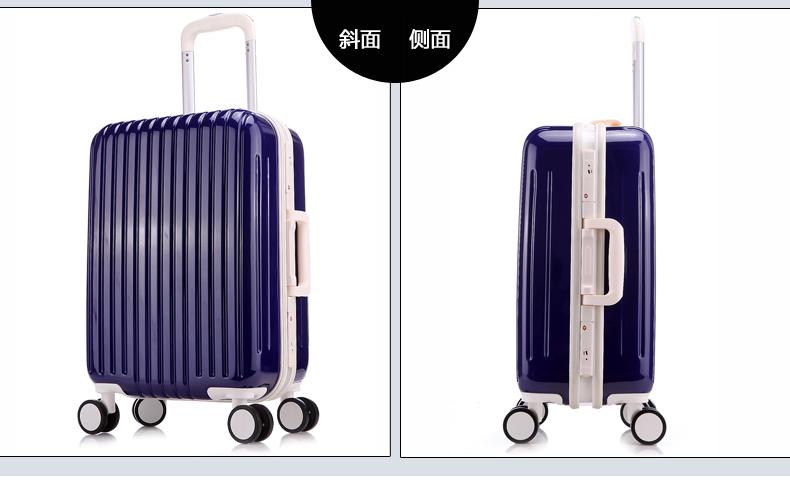 飞机万向轮防划铝框拉杆箱旅行箱登机箱28寸