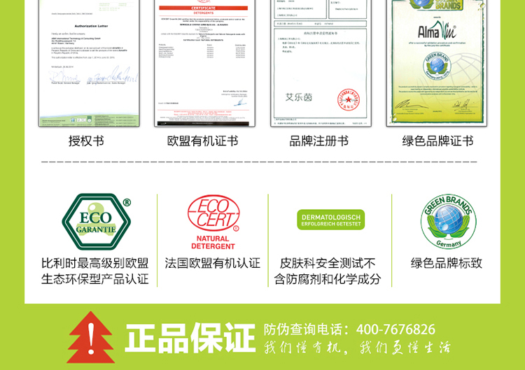 AlmaWin 多功能家用清洁剂 500ml+马鞭草清新卫浴清洁剂 500ml低价