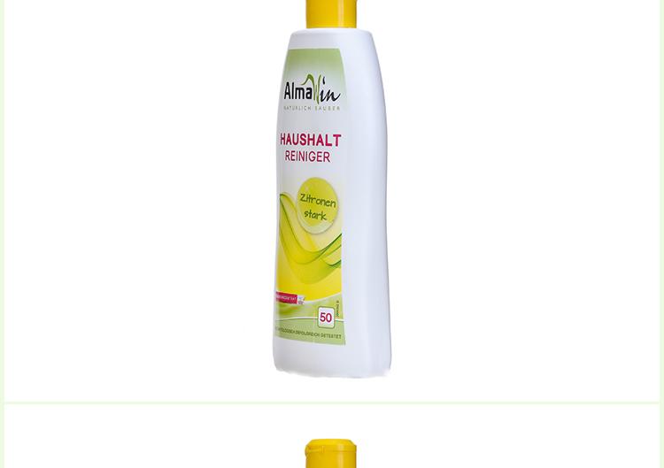 AlmaWin 多功能家用清洁剂 500ml+马鞭草清新卫浴清洁剂 500ml图片