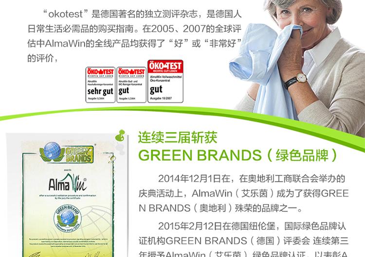 AlmaWin 多功能家用清洁剂 500ml+马鞭草清新卫浴清洁剂 500ml多少钱