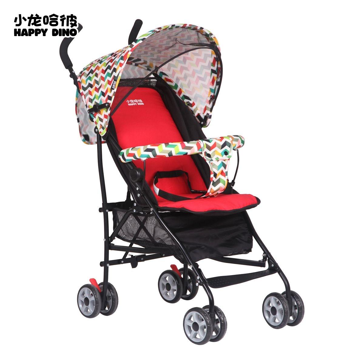 小龙哈彼 轻便ld209婴儿童车折叠儿童bb手推车宝宝伞车可坐躺 ld209