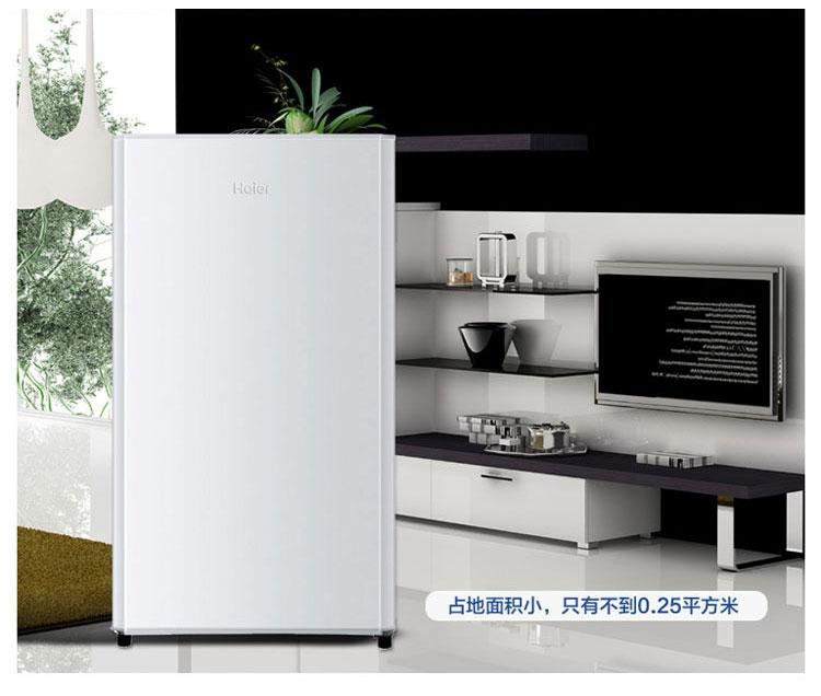 海尔单门电脑冰箱电路图