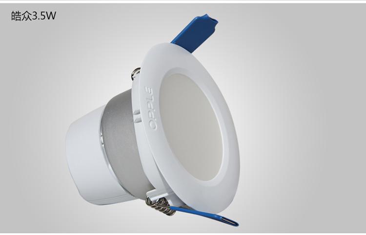 欧普照明 LED筒灯 全套客厅吊顶天花孔灯8/9/7.5公分开孔 2.5寸皓众 筒灯 4寸 4000K 暖白光是壁灯/射灯/筒灯中的产品之一,其品质受到较多顾客的好评,同时欧普照明 LED筒灯 全套客厅吊顶天花孔灯8/9/7.5公分开孔 2.5寸皓众 筒灯 4寸 4000K 暖白光也是欧普壁灯/射灯/筒灯中的销售较好的产品之一,欧普照明 LED筒灯 全套客厅吊顶天花孔灯8/9/7.
