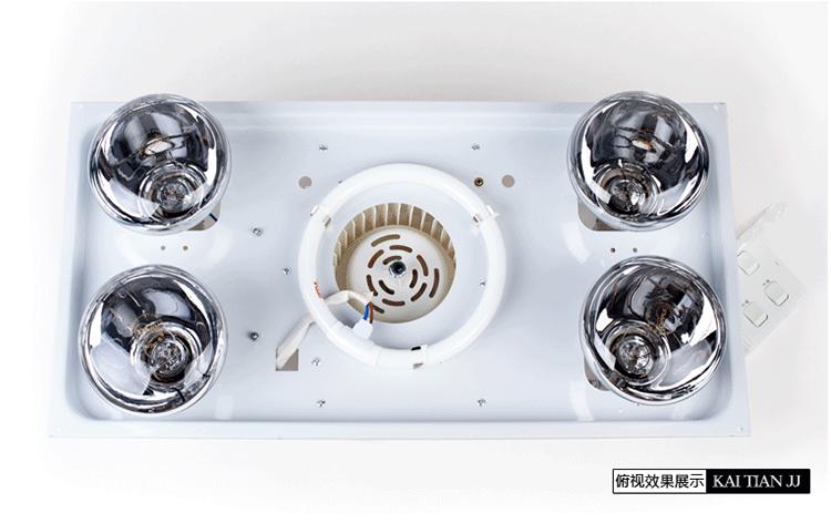 欧普(opple)浴霸,排气扇优惠