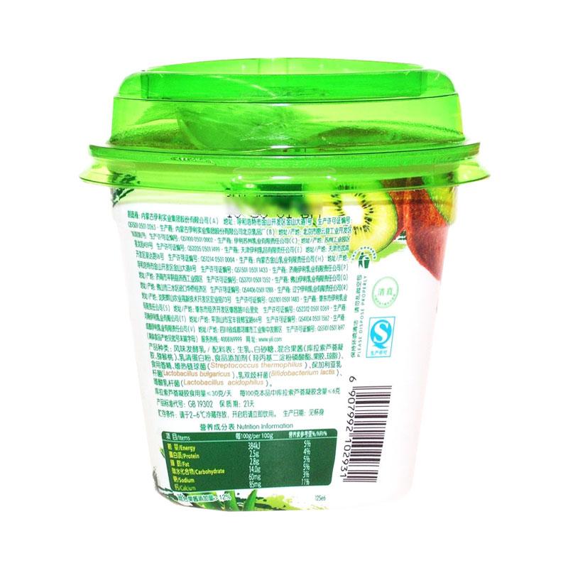 伊利 大果粒酸牛奶 芦荟 猕猴桃 180克 盒 伊利 大果粒酸牛奶 黄桃 椰果 图片