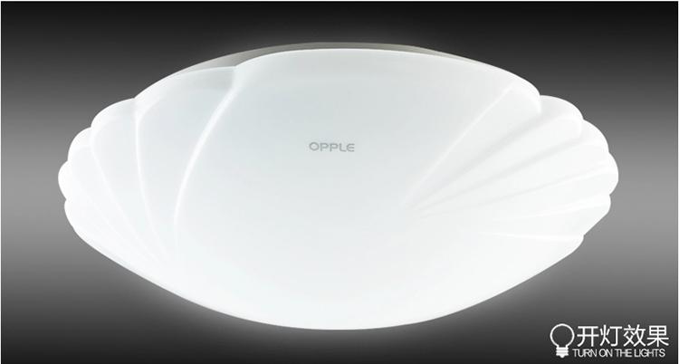 欧普 吸顶灯鹦鹉系列 圆形客厅灯卧室灯具现代简约