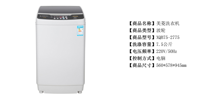 xqb30-91a全自动洗衣机电路图