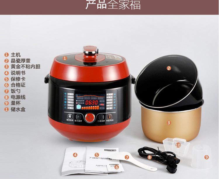 九阳饭煲煮饭步骤图