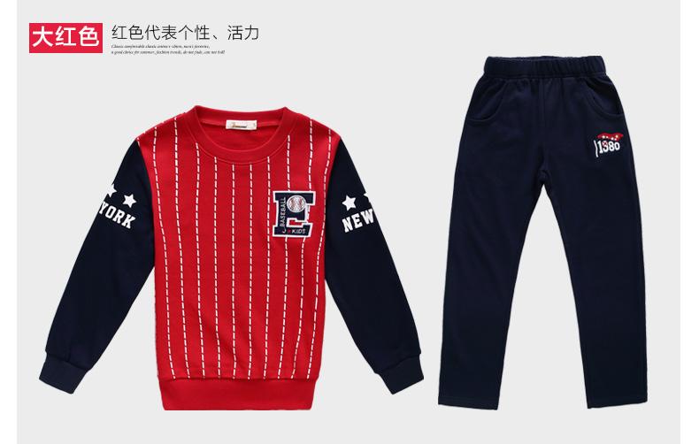 套装儿童中大童休闲卫衣两件套运动装 be8581205 大红/宝蓝 160 品牌