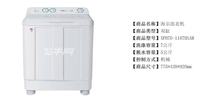 双筒洗衣机拆装 图解